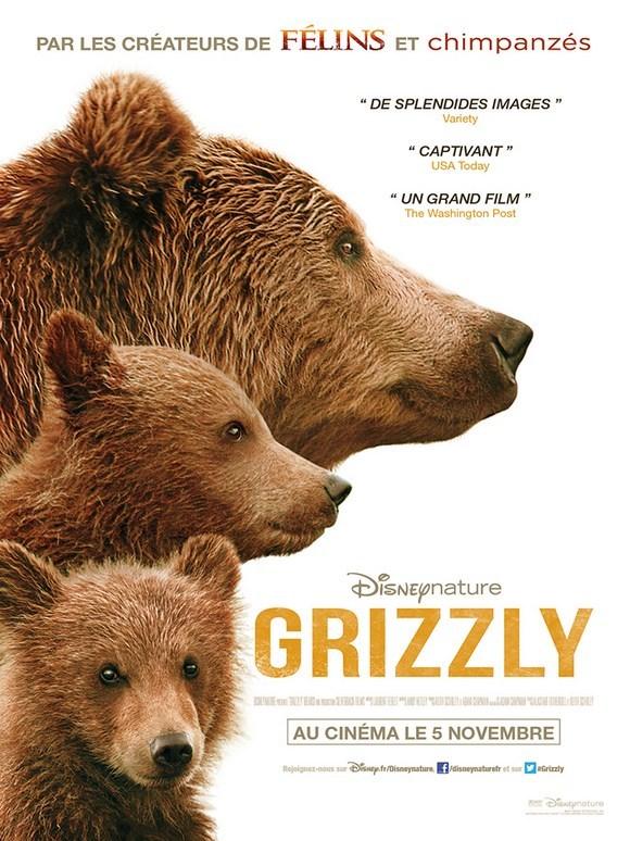 Медведи (2014)
