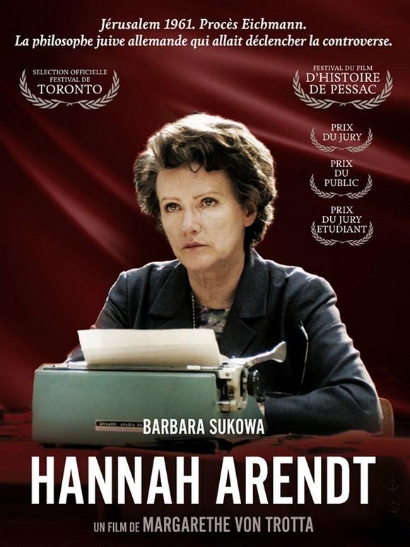 Ханна Арендт (2012)