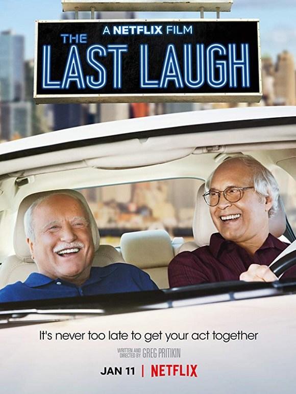 Смеяться последним (2019)