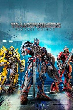 Трансформеры 6