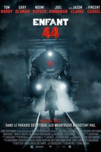 Номер 44 (2015)