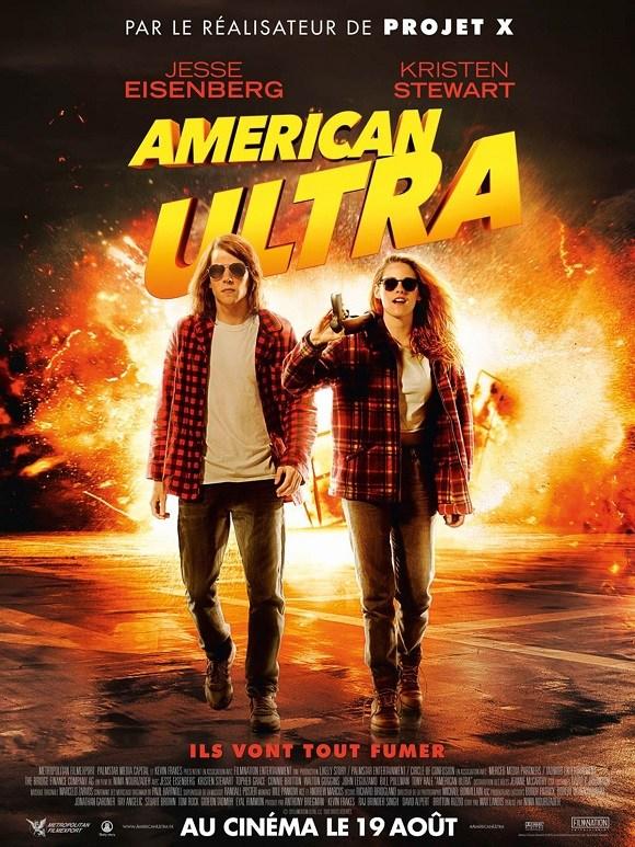 Ультраамериканцы (2015)