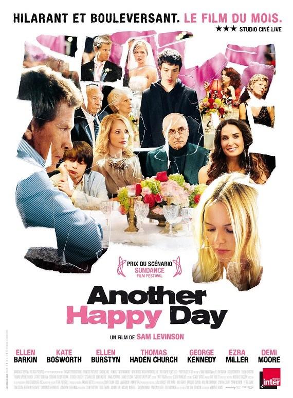 Родственнички (2011)