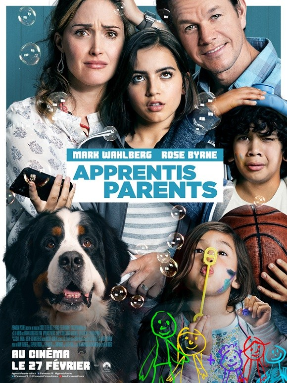Семья по-быстрому (2018)