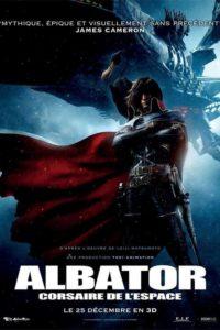Капитан космического корабля Харлок (2013)
