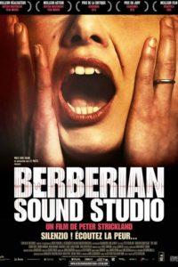 Студия звукозаписи «Берберян» (2012)