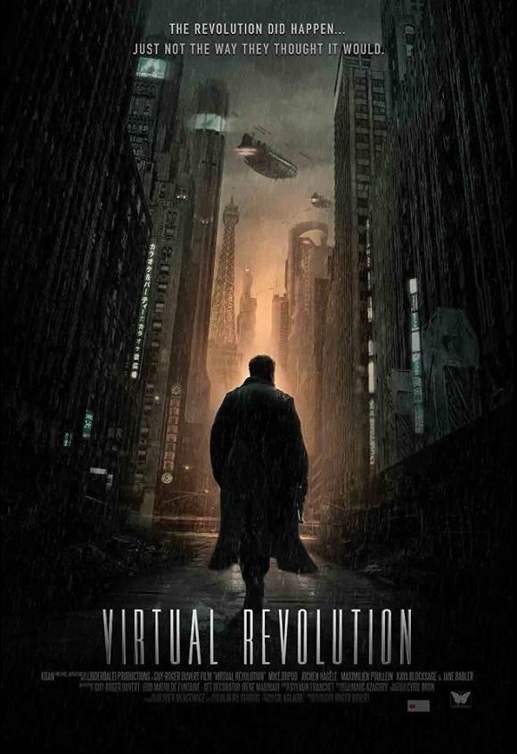 Виртуальная революция (2016)