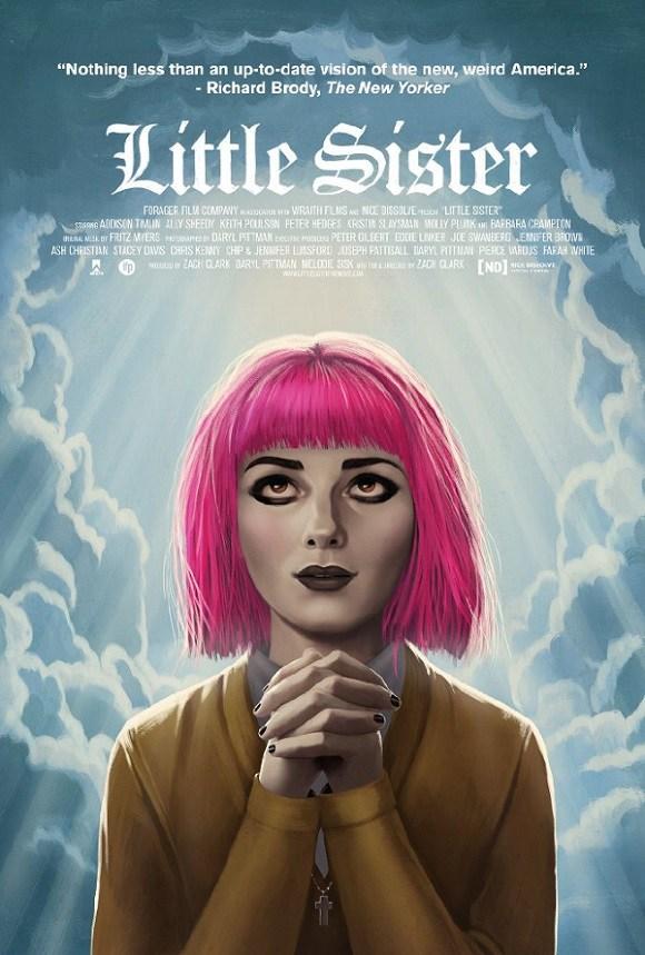 Младшая сестра (2017)