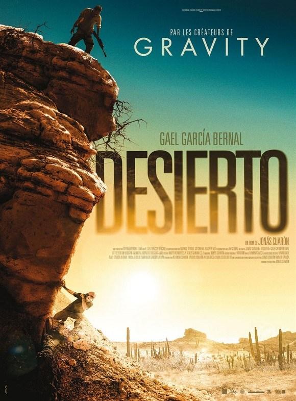 Пустыня (2016)