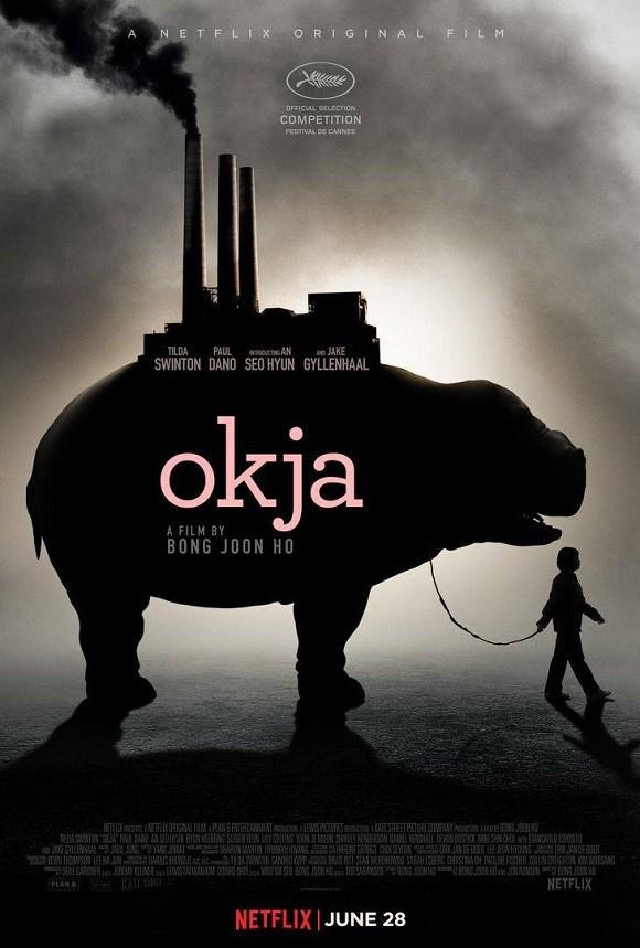 Окча (2017)