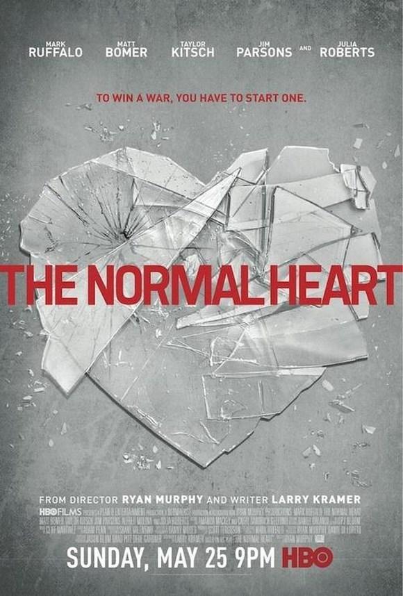 Обыкновенное сердце (2014)