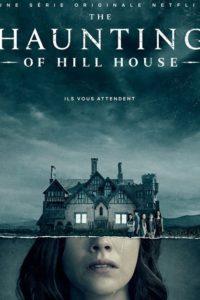 Призраки дома на холме (2018-2019) - 1 сезон
