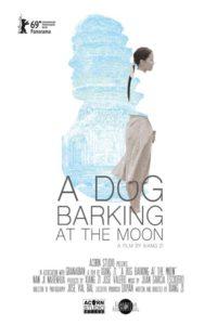 Собака, лающая на луну (2019)