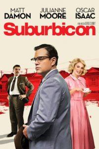 Субурбикон (2017)
