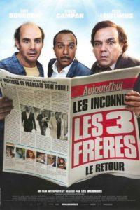 Три брата, возвращение (2014)